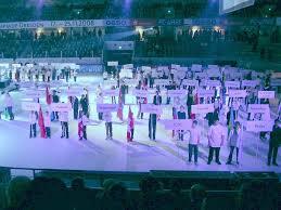 Шахматная олимпиада 2008 — Википедия