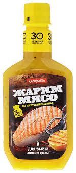 Купить <b>маринад для рыбы Костровок</b> лимон и травы 300 мл ...