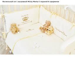 <b>Постельный сет</b> с вышивкой Micky Marky С короной <b>6 предметов</b>