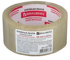 Клейкая лента <b>BRAUBERG</b> 48 мм х <b>66</b> м, <b>упаковочная</b> ...