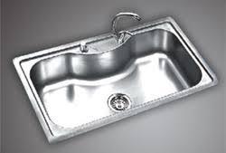 kitchen sink brand names