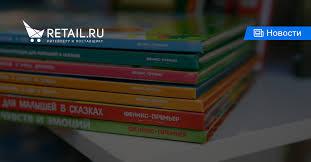 «Обувь России» будет продавать <b>книги</b> издательства «<b>Феникс</b> ...