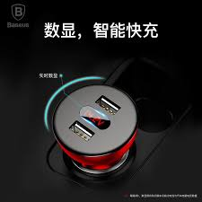 <b>baseus</b> shake charger mobil fast charging <b>dual</b> usb 4.8a dengan ...