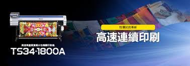選配品  <b>TS34</b>-<b>1800A</b>   產品資訊  台灣御牧股份有限公司