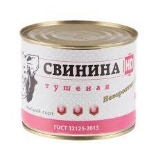 <b>Свинина тушеная HD</b> ГОСТ 525 г (1001642540) купить в Москве в ...