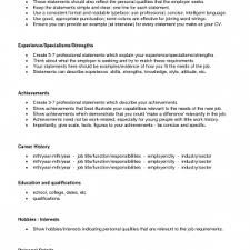 sample profile statement for resume example of personal sample    resume  sample profile statement for resume example of personal sample profile statement for resume example