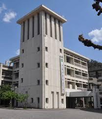 大島高等学校