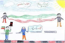 Image result for 22 بهمن نقاشی