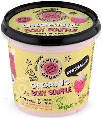 Купить <b>Крем</b>-<b>суфле для тела</b> Planeta Organica Skin Super Food ...