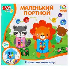Электронный плакат <b>S</b>+<b>S Toys</b> Мира в Екатеринбурге