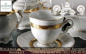 Купить <b>Кофейный сервиз</b> на 6 персон <b>мокко</b> Соната (Sonata ...