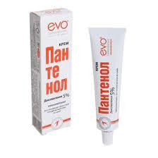 <b>Крем EVO Пантенол универсальный</b> 46мл (1102300) - Купить по ...