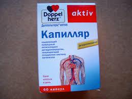 Обзор от покупателя на <b>Витамины</b> ДОППЕЛЬГЕРЦ <b>Актив</b> ...