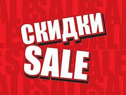 Продаю бейсболки, шапки, перчатки Salomon, <b>Arcteryx</b>, EDDIE ...