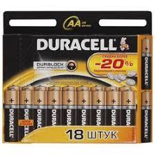 Батарейки и аккумуляторы - купить , цена, скидки, отзывы ...