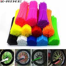 universal motorcycle dirt bike enduro off road wheel rim spoke skins covers for yamaha yzf r125 r15 r25 r3