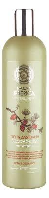 Купить <b>пена для ванн</b> NATURA SIBERICA <b>Кедровое</b> спа 550 мл ...