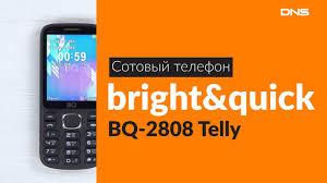 Распаковка <b>сотового телефона</b> bright&quick <b>BQ</b>-2808 Telly ...