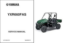 yamaha rhino wiring diagram yamaha image wiring yamaha rhino 450 wiring diagram the wiring diagram on yamaha rhino wiring diagram