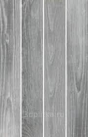 <b>Wild Wood Wild</b> Grey 15x90 <b>керамогранит</b> от <b>Serenissima</b> Cir ...