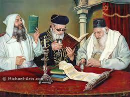 Αποτέλεσμα εικόνας για εβραισμοσ