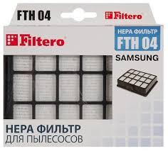 <b>Filtero</b> HEPA-<b>фильтр FTH</b> 04 — купить по выгодной цене на ...