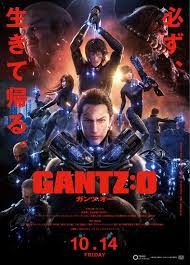 Gantz: O (2016) subtitulada