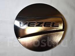 <b>Накладка на лючок</b> бензобака для Honda Vezel - GT и тюнинг во ...