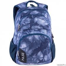 <b>Рюкзак PULSE ELEMENT BLUE</b> CLOUD купить по цене 2 800 руб ...