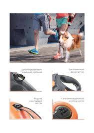 <b>Fida Mars Рулетка</b> 5м трос для собак мелких пород до 15 кг белая ...