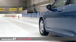 <b>DUNLOP WINTER MAXX</b> 02 02/Car Watch