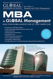 mba global management kean university nathan weiss graduate mba global management