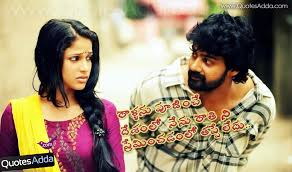 Latest Telugu Movie Love Quotations | Quotes Adda.com | Telugu ... via Relatably.com