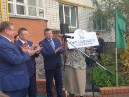 Администрация <b>Тамбовской области</b>: Официальный сайт
