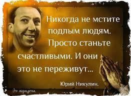 """""""Местные боевики по своим домам не стреляли, но их в Луганск забрали. Пришли русские, чечены и сербы - им все равно"""", - террористы усиленно обстреливают Трехизбенку - Цензор.НЕТ 8487"""