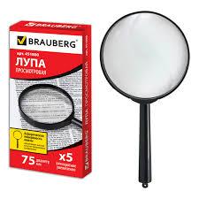 <b>Лупа просмотровая BRAUBERG</b>, диаметр 75 мм, увеличение 5 ...