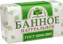 Купить <b>Мыло</b> Ординарное Банное <b>200г</b> с доставкой на дом по ...