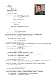 Communications Resume Objective Communications CV Template Resume       communication resume examples