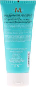 Отзывы о Увлажняющий <b>крем для укладки</b> волос - <b>Moroccanoil</b> ...