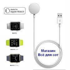 <b>Зарядное устройство</b> для <b>Apple</b> Watch <b>Magnetic</b> Charging Cable ...