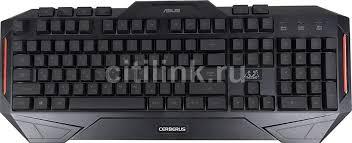 Ответы на вопросы о товаре <b>клавиатура ASUS Cerberus</b>, черный ...