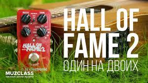 <b>TC Electronic</b> hall of fame 2 Reverb <b>Педаль</b> для акустической ...