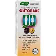 Фитолакс <b>жидкий концентрат</b> - инструкция, цена | купить напиток ...