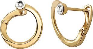 Золотые <b>серьги</b> круглые <b>Vesna jewelry 2949-151-00-00</b> с ...