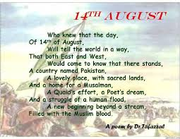 essay on independence day of pakistan wwwgxartorg independence day of  quotes in english image quotes at    amp amp