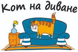 <b>Матрас Селена</b> 1800 купить в Новосибирске   <b>Матрас Армос</b> в ...