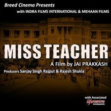 Miss teacher movie के लिए चित्र परिणाम
