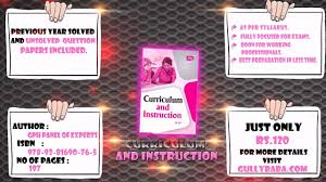 ignou b ed bachelor of education books solved previous year ignou bed es 331 curriculum and instruction help books question papers project report synopsis