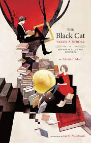 contemporary ese literature the black cat takes a stroll