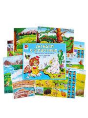 Настольная игра Загадки о животных <b>Радуга</b> 11924077 в ...
